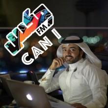 Can I -المستشار